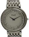 Piaget Exceptional Pieces 1